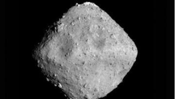 Названы возможные места посадки космического аппарата на астероид Рюгу